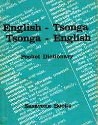 Tsonga-English dictionary from South Africa