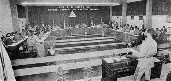 Frelimo Central Committee