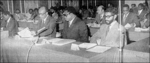 Frelimo Comité Central, II Sessão, 1977