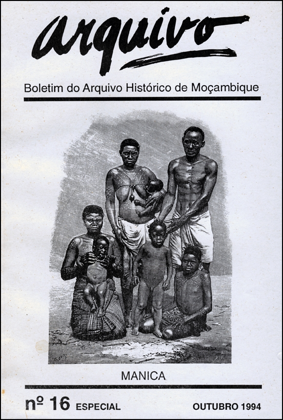 Cover of Arquivo, issue no.16